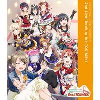 ラブライブ!虹ヶ咲学園スクールアイドル同好会 2nd Live! Back to the TOKIMEKI Blu-ray(Day2)