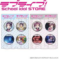 ラブライブ!サンシャイン!! ラブライブ!School idol STORE Saint Snow公式缶バッジ vol.2