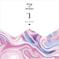 King of Anison EP1【通常盤】/高槻かなこ