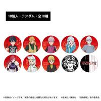 怪物事変 缶バッジ(10個入・ランダム・全10種)