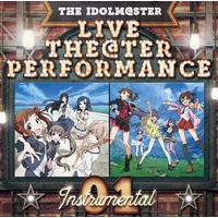 【再販売】THE IDOLM@STER LIVE THE@TER PERFORMANCE Instrumental 01