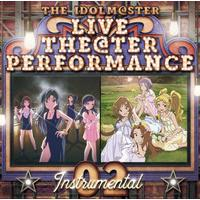 【再販売】THE IDOLM@STER LIVE THE@TER PERFORMANCE Instrumental 02