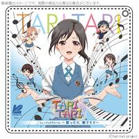 VIDESTA TARI TARI ~歌ったり、奏でたり~ CD パスケース