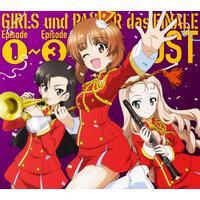 『ガールズ&パンツァー 最終章』オリジナルサウンドトラック「GIRLS und PANZER das FINALE Episode1〜Episode3 OST」