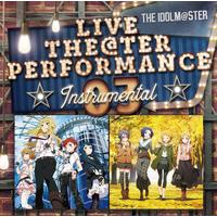 【再販売】THE IDOLM@STER LIVE THE@TER PERFORMANCE Instrumental 03