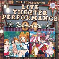 【再販売】THE IDOLM@STER LIVE THE@TER PERFORMANCE Instrumental 04