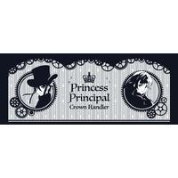 プリンセス・プリンシパル Crown Handler フェイスタオル