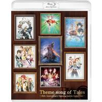Theme song of Tales -25th Anniversary Opening movie Collection- Blu-ray (特装限定版)