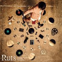 浪川大輔 2ndフルアルバム「Ruts」【通常盤】