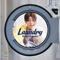 西山宏太朗 2ndミニアルバム「Laundry」【初回生産限定盤】