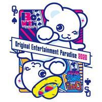 5 おれパラ 2020 Blu-ray ~ORE!!SUMMER 2020~& ~Original Entertainment Paradise -おれパラ- 2020 Be with~BOX仕様完全版/小野大輔/鈴村健一 森久保祥太郎/寺島拓篤