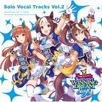 『ウマ娘 プリティーダービー』 3rd EVENT WINNING DREAM STAGE Solo Vocal Tracks Vol.2
