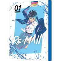 RE-MAIN 01 (特装限定版)