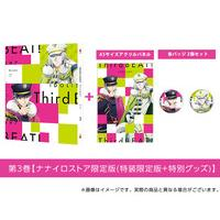 アイドリッシュセブン Third BEAT! Blu-ray 第3巻【ナナイロストア限定版(特装限定版+特別グッズ)】