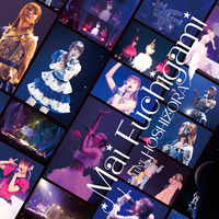 """【A-on STORE限定】 渕上 舞 3rd ライブ """"星空"""" LIVE CD"""