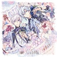 "MEZZO"" 1st Album ""Intermezzo"" 通常盤"