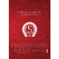 """アイドリッシュセブン 5th Anniversary Event""""/BEGINNING NEXT"""" Day1"""