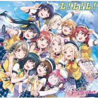 『ラブライブ!虹ヶ咲学園スクールアイドル同好会』4thアルバム「L!L!L! (Love the Life We Live)」