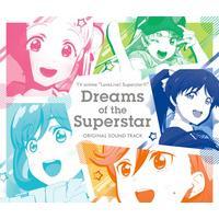 TVアニメ『ラブライブ!スーパースター!!』オリジナルサウンドトラック