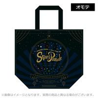 【2021年9月中旬以降順次お届け予定】 あんさんぶるスターズ!! Starry Stage 4th Star's Parade ショッパーバッグ