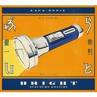鈴村健一 4thフルアルバム【初回限定盤】