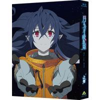 月とライカと吸血姫(ノスフェラトゥ) Blu-ray BOX 上巻 (特装限定版)
