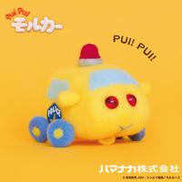 ニードルフェルトでつくる PUI PUI モルカーキット パトモルカー 【11月中旬以降発送】