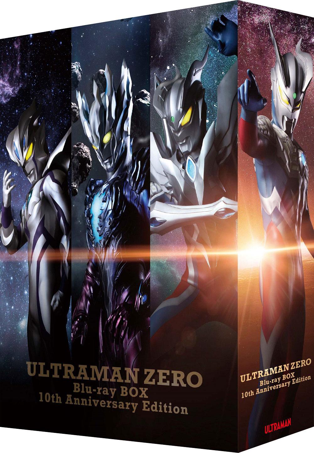 『ウルトラマンゼロ Blu-ray BOX 10th Anniversary Edition』特典ディスクレーベル誤表記のお詫び<2021年4月28日更新>